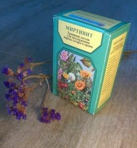 Коробка для травы