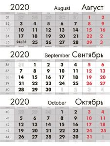 календарная сетка серая